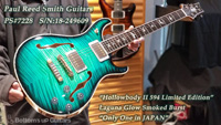 Paul Reed Smith(PRS) {BUG} 特別選定商談会 Hand Select Private Stock HB II 594 Limited Edition ◆動画あり◆