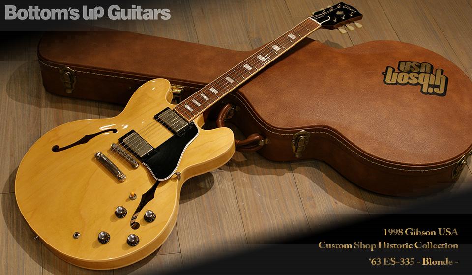Gibson 335 key generator